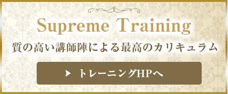 ASPトレーニングサイト